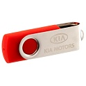 Engraving - USB flash drives - 1