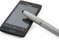 USB Pen 309 - 6